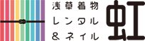 浅草着物レンタル&ネイル虹(SEOを考慮したテキスト作成)